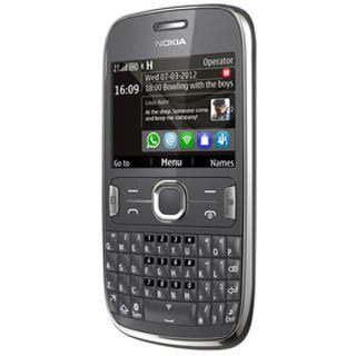 Nokia Asha 302 100 MB grau